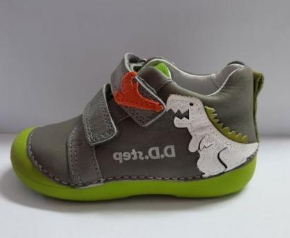 ddstep-obuv-celorok-015-773a-vel-20_11221_12484.jpg