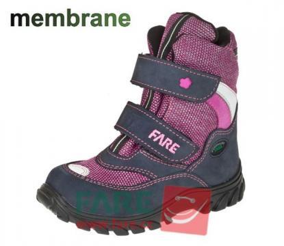fare-obuv-zimni-848254-2-vel_9138_7934.jpg