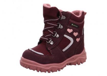 superfit-obuv-zimni-1-000046-5000-vel_11844_10817.jpg