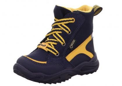 superfit-obuv-zimni-1-009234-8000-vel_11874_10847.jpg